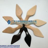 Good Selling Beige High Foam For Sole Manufactures