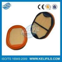 Buy cheap AGCO MASSEY-FERGUSON Tractors Air Filter 1054969-5 4375638 from wholesalers