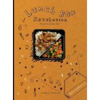 Lunch Box Revolution Book (in French)