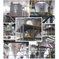 buy discount Traditional Chinese Medicine Decoction Paste Centrifugal Spray Drier Manufactures