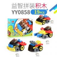 Engineering Building Blocks Cars Assemled Toys Manufactures