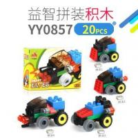 Buy cheap Educational Building Blocks Cars Toy from wholesalers