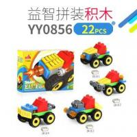 Buy cheap Intelligence Building Blocks Cars from wholesalers
