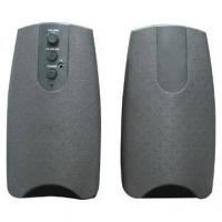HUONG QUE Sell Channel 2.0 Speakers Manufactures