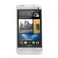 Buy cheap NewNow 3200mAh USB Extended Battery Case for HTC ONE M7 801e 802w - White from wholesalers