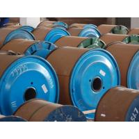 Buy cheap Copper-clad steel wire from wholesalers