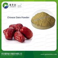 Buy cheap Water Soluble Red Date Fruit Powder, Dates Fruit Powder, Chinese Date Fruit Powder from wholesalers