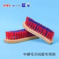 Down in the special brush bristles Manufactures