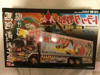 Buy cheap Vintage Japan Japanese Truck Yaro Yakuza Flick Aoshima Rc Car Tattoo Art Toy 2 from wholesalers