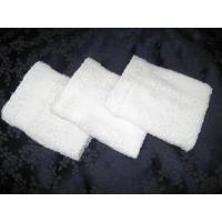 Buy cheap Waterless Products Terry Cloth Towels from wholesalers