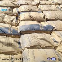 China High-strength Non-shrink Grout wholesale