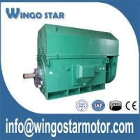 Buy cheap Water Cooled Electric Motor from wholesalers