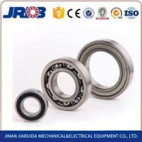 Buy cheap china Factoty price and high quality deep ball bearing 6014 bearing made in China from wholesalers