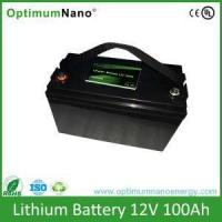 Buy cheap Recharegeable Smart Battery Lithium Battery 12V 100Ah Li Ion Battery LiFePO4 Pack from wholesalers