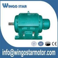 Buy cheap 3 Phase Induction Motor from wholesalers