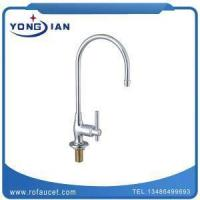 Buy cheap Zinc Alloy Material Kitchen and Water Drinking Faucets HJ-A030 from wholesalers