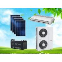 Buy cheap ACDC Solar Air Conditioner Ceiling Floor Type from wholesalers