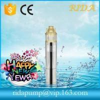 Buy cheap Products 4SKM150 Excellent Quality Deep Well Submersible Pump with Control Box from wholesalers
