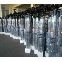 China 6SP30 Series Three Phase Submersible Water Pump Manufactures