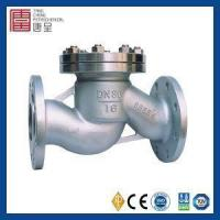 China BS1868 Horizontal Installation Reduced Bore Flanged End Stainless Steel Spring Lift Check Valve on sale