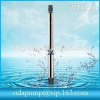 Automatic Water Pump, Electric Water Pump with Pressure Tank Manufactures