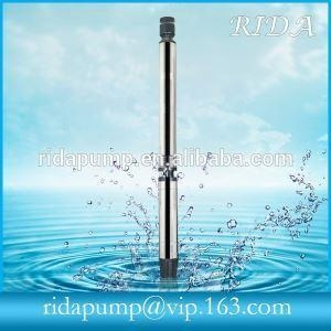 China Automatic Water Pump, Electric Water Pump with Pressure Tank