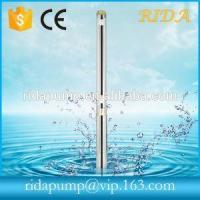 Buy cheap 100QJD 75QJD 4SDM 100mm Stainless Submersible Water Pump from wholesalers