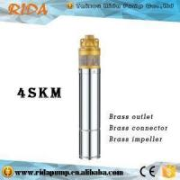 Buy cheap 4EKM/150 Best Water Pump Motor For Agricultural Irrigation from wholesalers