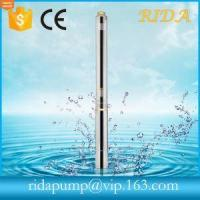 Buy cheap 4SDM12 100QJD Deep Well Submersible Water Electric Pump 4 Inch from wholesalers