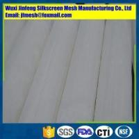China china White Silk Screen Printing Mesh Materials as the Screenprinting Supplies for Print on Ceramic wholesale