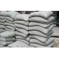Material name: Cement