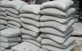 Quality Material name: Cement for sale