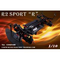 China Car R2 SPORT on sale