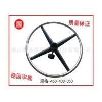 Electroplating five-star pin Chair accessories cross ring 350 Manufactures