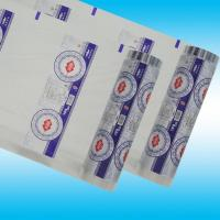 CPP roll film/toilet automatic packaging film /family packaging film/plastic film Manufactures
