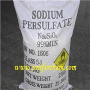 Buy cheap Sodium Persulfate from wholesalers