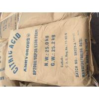 Buy cheap Citric Acid Anhydrous Monohydrate from wholesalers