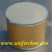 Buy cheap Zinc sulphate hepta from wholesalers