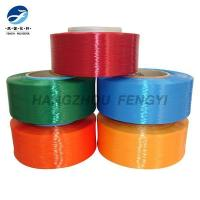 75D to 600D and SD Polyester Yarn POY Manufactures
