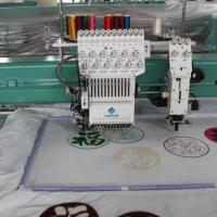 China Dribbling Embroidery Machine Lightweight Design Exquisite Pattern Quilt on sale