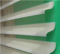 Shangri La Blinds Fabric Manufactures