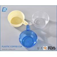 Wholesale Disposable Small Clear Plastic Coffee Cups with Handle Manufactures