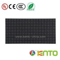 China LED Scrolling Message Board Pink P10 LED Module Outdoor on sale