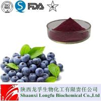 Pure Acai Berry (euterpe Oleracea) Fruit Extract Manufactures