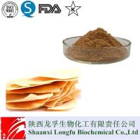 Best Tongkat Ali Root Extract Powder,Eurycoma Longifolia Extract Manufactures