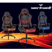 Quality china High Quality Modern Adjustable Swivel Gaming Chair for sale
