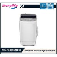 Top Loading Portable Full-Automatic Washing Machine Washing Capacity Is 3.5kg Manufactures