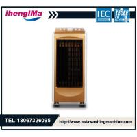 Single-cooled Air-conditioning Fan Has A Maximum Water Capacity of 4L Manufactures