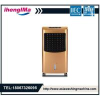 Air Conditioning Fan of The Supplier's Maximum Water Tank Capacity 8L Manufactures