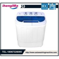 Mini Portable Twin Tub Semi-Automatic Washing Machine Washing Capacity Is 3.6kg